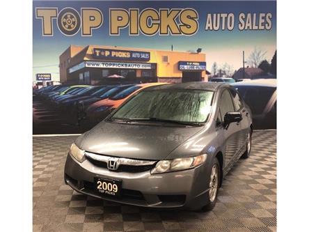 2009 Honda Civic DX (Stk: 004239) in NORTH BAY - Image 1 of 20