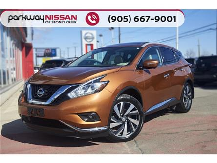 2015 Nissan Murano  (Stk: N20578A) in Hamilton - Image 1 of 24