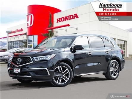 2017 Acura MDX Navigation Package (Stk: 15252U) in Kamloops - Image 1 of 25