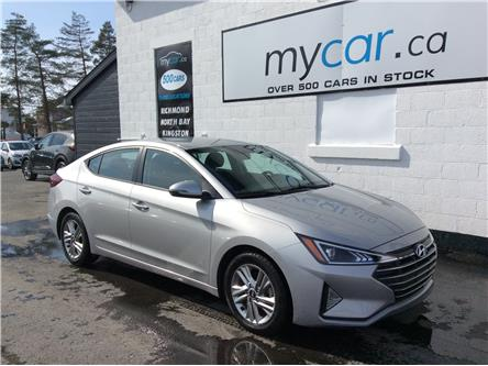 2020 Hyundai Elantra Preferred (Stk: 210164) in Ottawa - Image 1 of 20