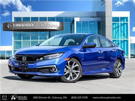 2019 Honda Civic Touring (Stk: U0529) in Cobourg - Image 1 of 26