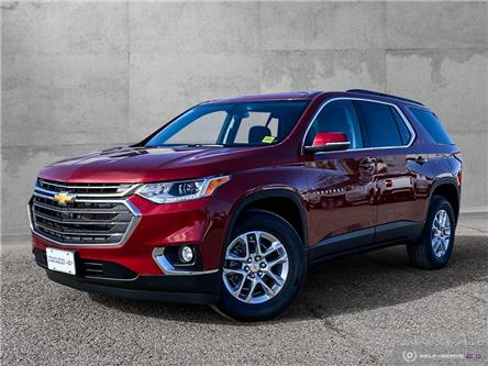 2021 Chevrolet Traverse LT Cloth (Stk: 21026) in Quesnel - Image 1 of 25
