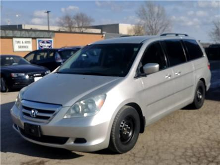2007 Honda Odyssey EX (Stk: H505293) in Kitchener - Image 1 of 16