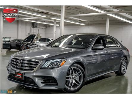 2018 Mercedes-Benz S-Class Base (Stk: ) in Oakville - Image 1 of 32