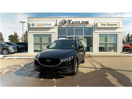 2020 Mazda CX-5 GS (Stk: 6823) in Regina - Image 1 of 34
