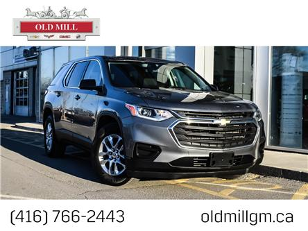2019 Chevrolet Traverse LS (Stk: 246090U) in Toronto - Image 1 of 23