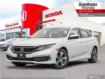 2021 Honda Civic LX (Stk: N15255) in Kamloops - Image 1 of 23