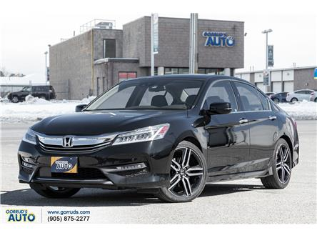 2017 Honda Accord Touring V6 (Stk: 801166) in Milton - Image 1 of 24