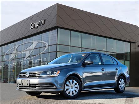 2015 Volkswagen Jetta  (Stk: S20257A) in Ottawa - Image 1 of 26
