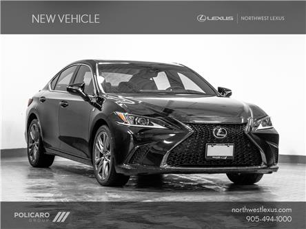 2021 Lexus ES 250 Base (Stk: 1037) in Brampton - Image 1 of 29