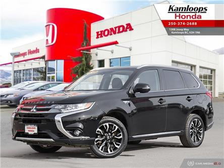 2018 Mitsubishi Outlander PHEV SE (Stk: 15095B) in Kamloops - Image 1 of 26