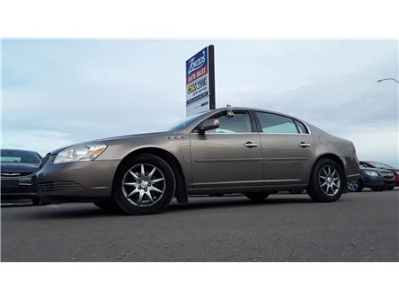 2007 Buick Lucerne CXL (Stk: P771-1) in Brandon - Image 1 of 27