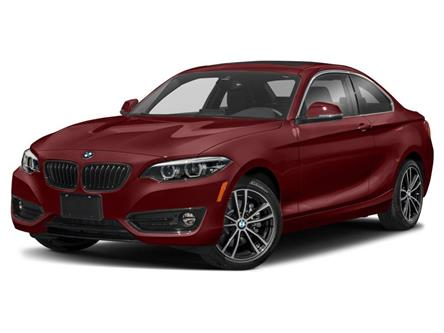 2021 BMW 230i xDrive (Stk: 20376) in Kitchener - Image 1 of 9