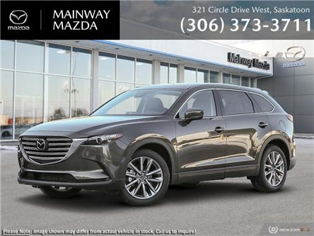 2020 Mazda CX-9 GS-L (Stk: M20038) in Saskatoon - Image 1 of 23