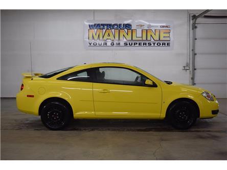 2008 Chevrolet Cobalt LT (Stk: M01015A) in Watrous - Image 1 of 32