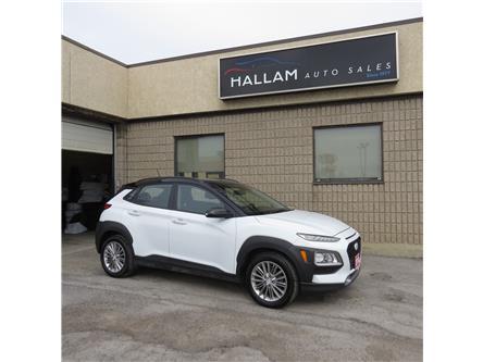 2018 Hyundai Kona 2.0L Preferred (Stk: ) in Kingston - Image 1 of 17