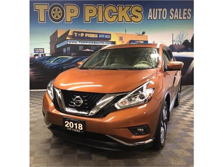 2018 Nissan Murano Platinum (Stk: 141924) in NORTH BAY - Image 1 of 27