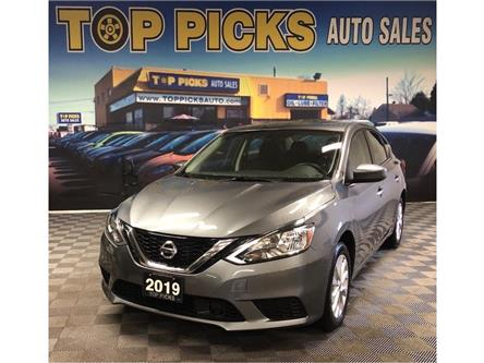 2019 Nissan Sentra SV (Stk: 354214) in NORTH BAY - Image 1 of 29