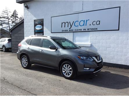 2017 Nissan Rogue SV (Stk: 210171) in Kingston - Image 1 of 22
