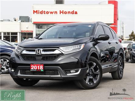 2018 Honda CR-V Touring (Stk: P14582) in North York - Image 1 of 29