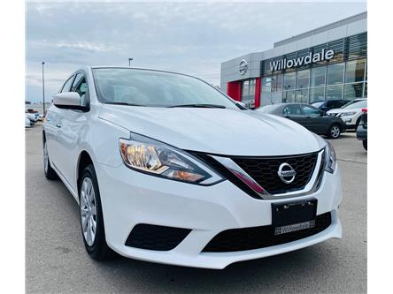 2017 Nissan Sentra 1.8 SV (Stk: C35781) in Thornhill - Image 1 of 19