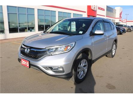 2015 Honda CR-V EX-L (Stk: U1217) in Fort St. John - Image 1 of 24