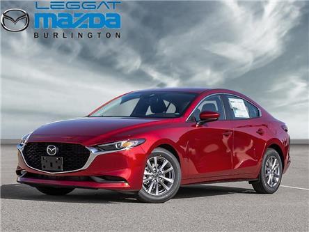 2020 Mazda Mazda3 GS (Stk: 205358) in Burlington - Image 1 of 23
