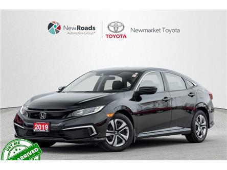2019 Honda Civic LX (Stk: 6378) in Newmarket - Image 1 of 22