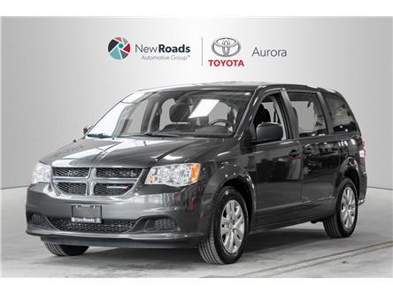 2018 Dodge Grand Caravan  (Stk: 320412) in Aurora - Image 1 of 18