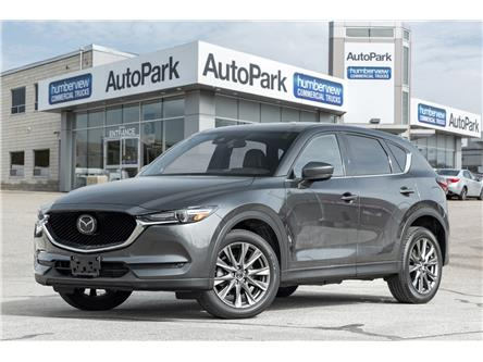 2019 Mazda CX-5 Signature (Stk: APR7690) in Mississauga - Image 1 of 23