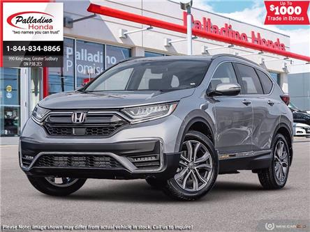 2021 Honda CR-V Touring (Stk: 22950) in Greater Sudbury - Image 1 of 23