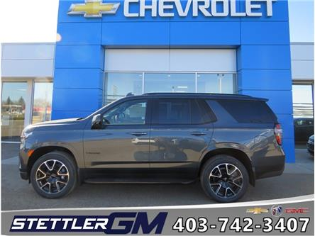2021 Chevrolet Tahoe RST (Stk: 21091) in STETTLER - Image 1 of 23