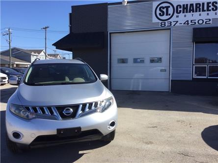 2009 Nissan Murano S (Stk: ) in Winnipeg - Image 1 of 16