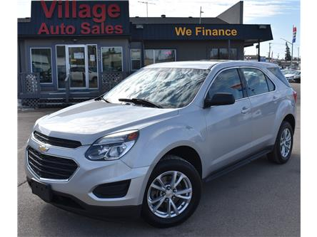 2017 Chevrolet Equinox LS (Stk: P38239) in Saskatoon - Image 1 of 17