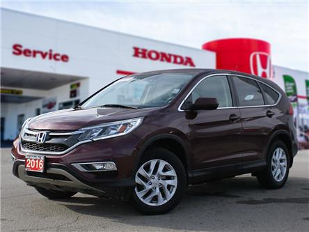 2016 Honda CR-V EX (Stk: P21-033) in Vernon - Image 1 of 22