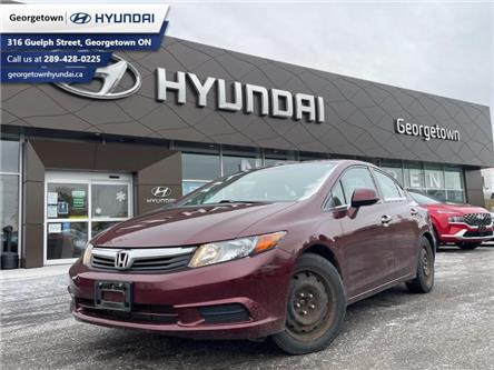 2012 Honda Civic EX (Stk: 1141A) in Georgetown - Image 1 of 22