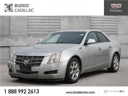 2008 Cadillac CTS 3.6L (Stk: XT9047LA) in Oakville - Image 1 of 25
