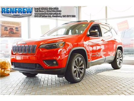 2021 Jeep Cherokee North (Stk: M014) in Renfrew - Image 1 of 26