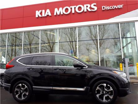 2019 Honda CR-V Touring (Stk: X5044A) in Charlottetown - Image 1 of 5