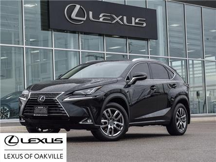 2018 Lexus NX 300 Base (Stk: UC8133) in Oakville - Image 1 of 22