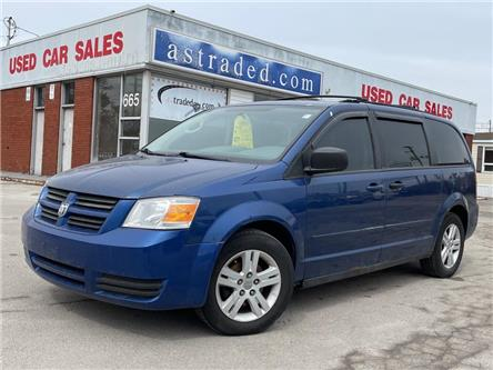 2010 Dodge Grand Caravan SE (Stk: 21-7507B) in Hamilton - Image 1 of 15
