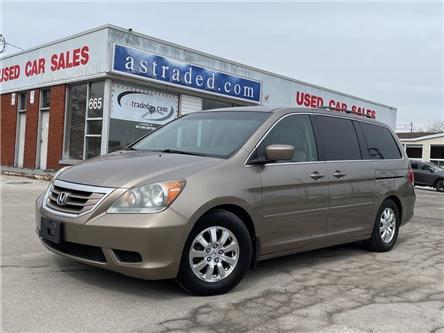 2010 Honda Odyssey EX-L (Stk: 21-7579B) in Hamilton - Image 1 of 18