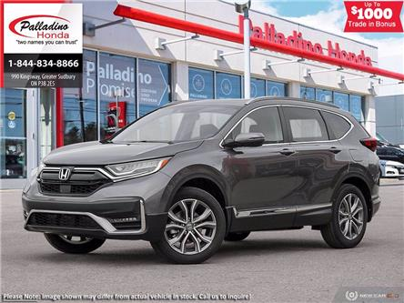 2021 Honda CR-V Touring (Stk: 23008) in Greater Sudbury - Image 1 of 23