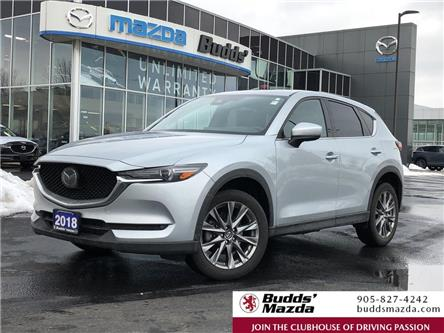 2019 Mazda CX-5 Signature (Stk: P3726) in Oakville - Image 1 of 21