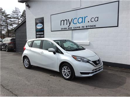 2017 Nissan Versa Note 1.6 SV (Stk: 210176) in North Bay - Image 1 of 21