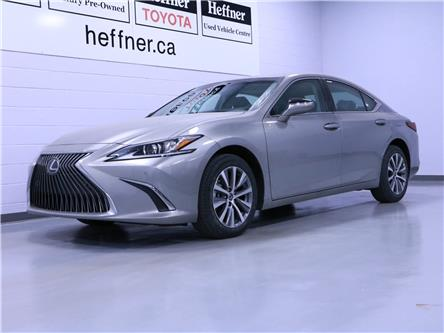2021 Lexus ES 250 Base (Stk: 213048) in Kitchener - Image 1 of 4