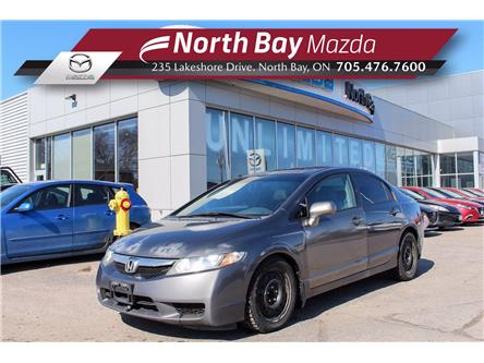2010 Honda Civic EX-L (Stk: 2028A) in North Bay - Image 1 of 20