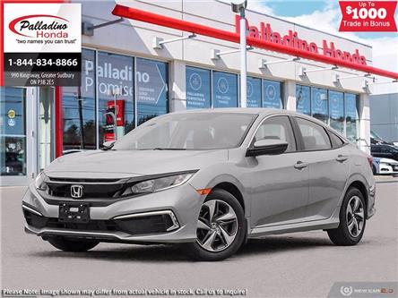 2021 Honda Civic LX (Stk: 22848) in Greater Sudbury - Image 1 of 23