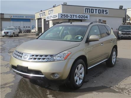 2006 Nissan Murano SL (Stk: ) in Kamloops - Image 1 of 25