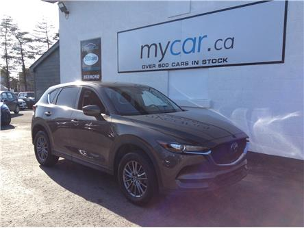 2019 Mazda CX-5 GS (Stk: 210207) in Ottawa - Image 1 of 21